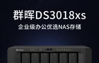 DS3018XS